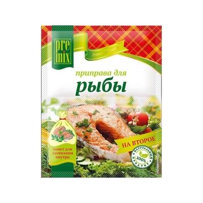 Приправа 'PreMix' для рыбы с пакетом для запекания