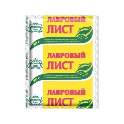 Лист лавровый 'Восточный Базар' сухой (Желтая)