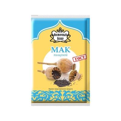 Мак масличный кондитерский 'Восточный Базар'