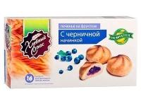 Печенье с начинкой Черника на фруктозе
