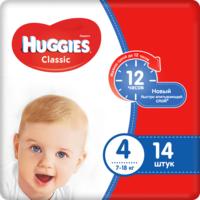 Подгузники Хаггис Классик 4 (7-18кг) 14 шт