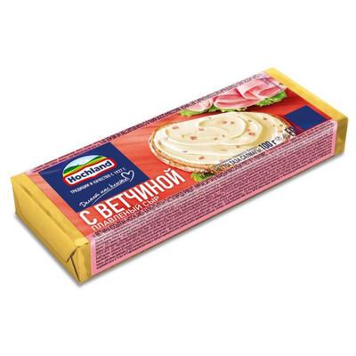 Сыр плавленый 'Hochland' с Ветчиной блочки