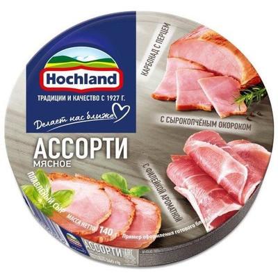 Сыр плавленый 'Hochland' Ассорти мясное деликатесное круги