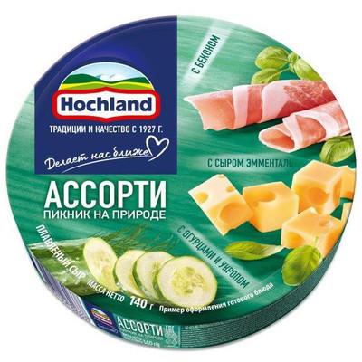 Сыр плавленый 'Hochland' Ассорти пикник на природе (зеленое) круги