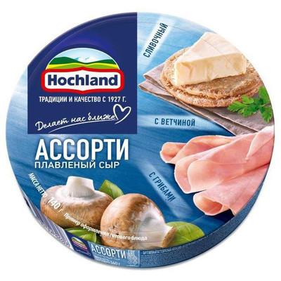 Сыр плавленый 'Hochland' Ассорти (синий) круги