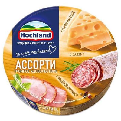 Сыр плавленый 'Hochland' Ассорти тройное удовольствие (желтое) круги