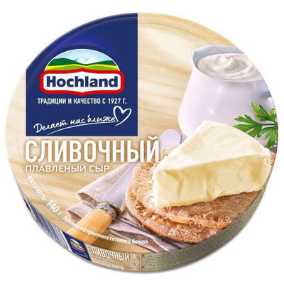 Сыр плавленый 'Hochland' сливочный круги