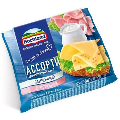 Сыр плавленый 'Hochland' Ассорти ломтиками
