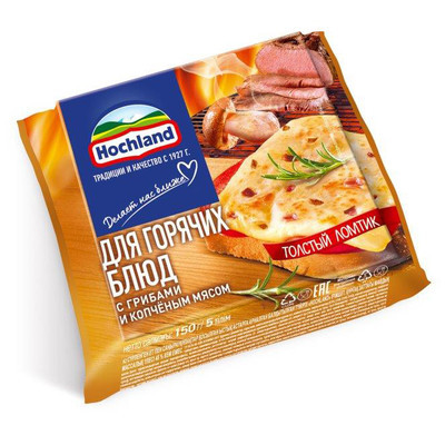 Сыр плавленый 'Hochland' Грибы с копченым мясом ломтиками