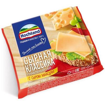 Сыр плавленый 'Hochland' Маасдам ломтиками