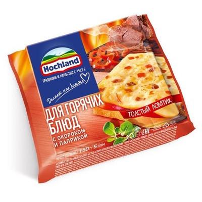 Сыр плавленый 'Hochland' с Окороком и паприкой ломтиками