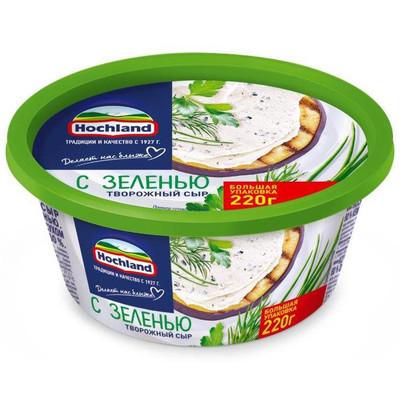 Сыр творожный 'Hochland' с Зеленью