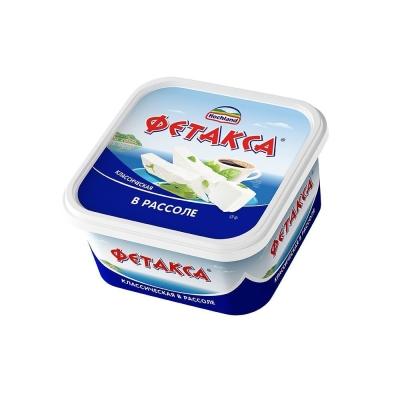 Сыр Фетакса 'Hochland' классический в рассоле