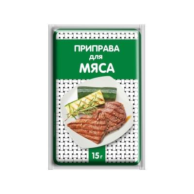 Приправа Эконом для мяса с солью