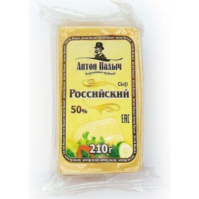 Сыр Антон Палыч Российский 50%