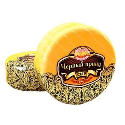 Сыр Кобринские сыры Черный Принц 50% (с ароматом топленого молока) Кубик
