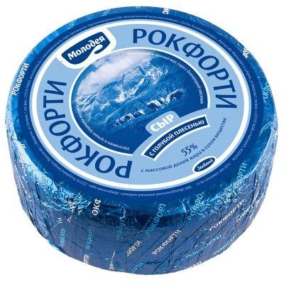 Сыр Молодея Рокфорти 55% круг голубая плесень