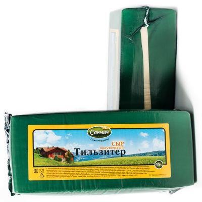 Сыр Сармич Тильзитер 45%