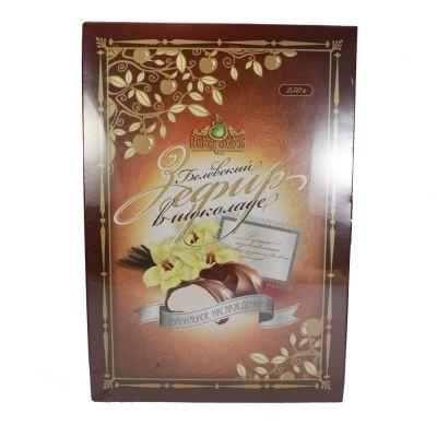 Зефир 'Белевский' в шоколаде Ванильное наслаждение