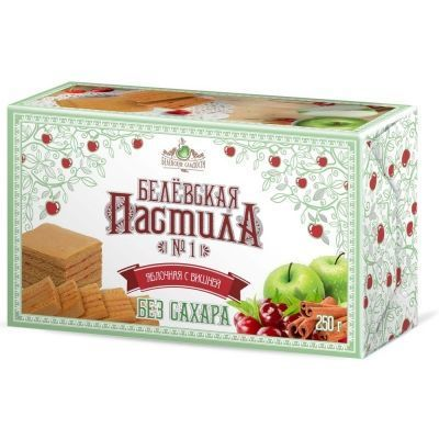 Пастила 'Белевская' яблочная с вишней и корицей без сахара