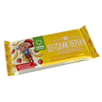 Батончик мюсли витаминизированный для питания с 3х лет 'Детский Перекус' с клубникой, бананом и молочным шоколадом