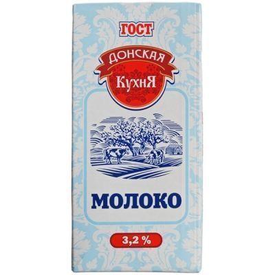 Молоко 'Донская кухня' 3,2% ультрапастеризованное