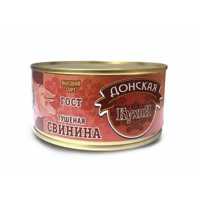 Свинина тушеная 'Донская Кухня' ГОСТ в/с
