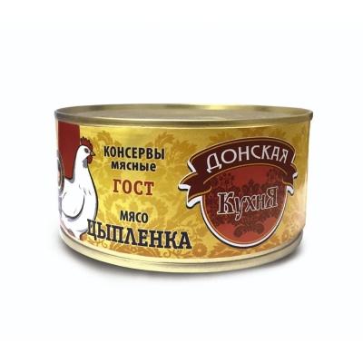 Мясо цыпленка 'Донская Кухня' ГОСТ в/с