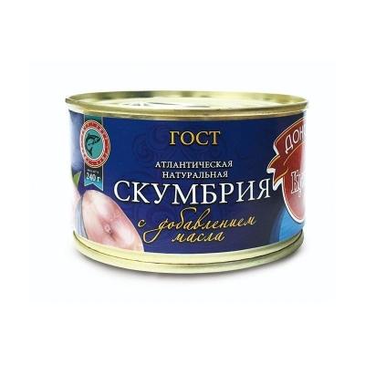 Скумбрия атлантическая 'Донская Кухня' в масле