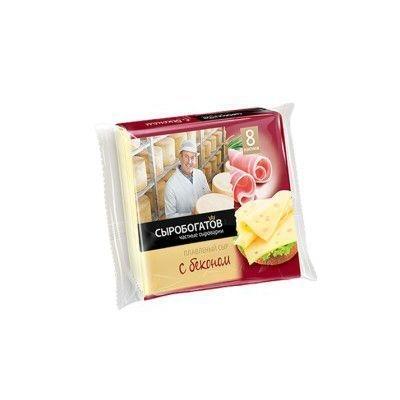Сыр плавленый 'Сыробогатов' С беконом 45% слайсы