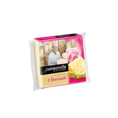 Сыр плавленый 'Сыробогатов' С ветчиной 45% слайсы