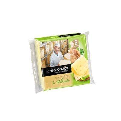Сыр плавленый 'Сыробогатов' С грибами 45% слайсы