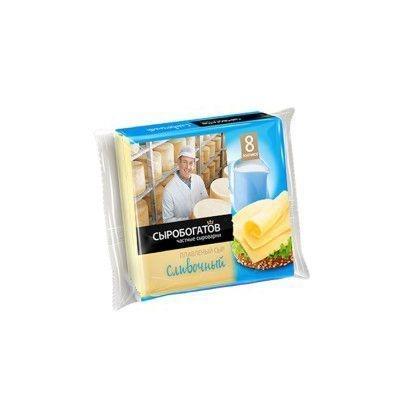 Сыр плавленый 'Сыробогатов' Сливочный 45% слайсы