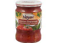 Закуска аппетитная 'Noyan'