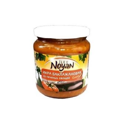 Икра баклажановая из печеных овощей 'Noyan' острая