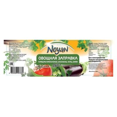 Заправка овощная 'Noyan'