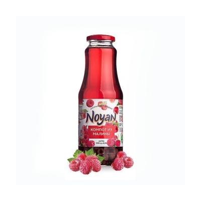 Компот 'Noyan' из малины