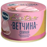 Ветчина свиная Perva Extra ключ