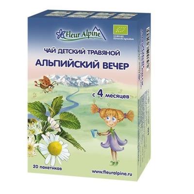 Чай травяной детский