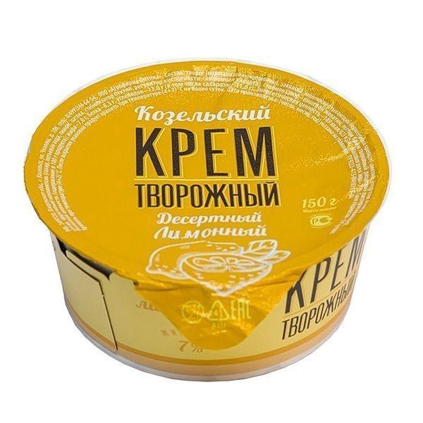 Крем творожный Козельский лимонный 7%
