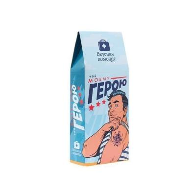 Чай Вкусная помощь 'Моему Герою'
