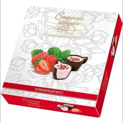 Конфеты шоколадные в коробке 'Столичные штучки' Клубничный мусс