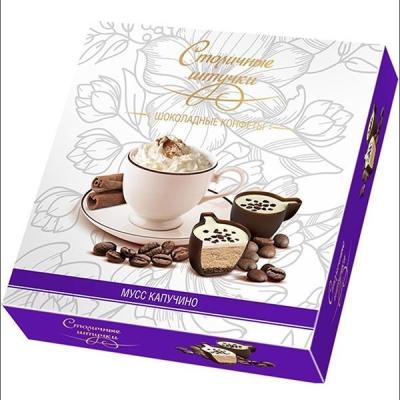 Конфеты шоколадные в коробке 'Столичные штучки' Мусс капучино