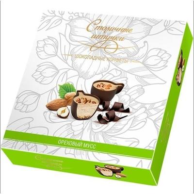 Конфеты шоколадные в коробке 'Столичные штучки' Ореховый мусс
