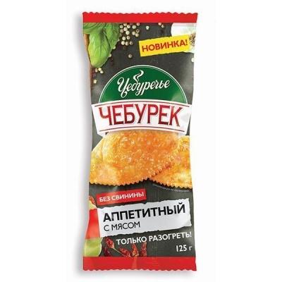 Чебурек 'Чебуречье' Аппетитный с мясом замороженный (только разогреть)