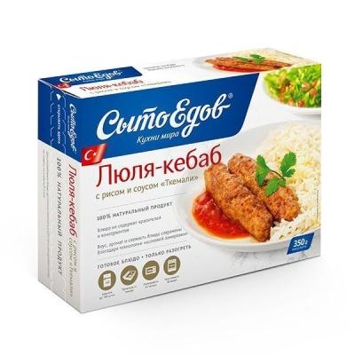 Люля-кебаб с рисом и соусом