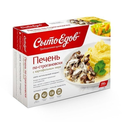 Печень по-строгановски с картофельным пюре 'Сытоедов' замороженная (только разогреть)