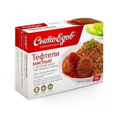 Тефтели мясные с гречневой кашей под овощным соусом 'Сытоедов' замороженные (только разогреть)