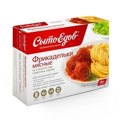 Фрикадельки мясные со спагетти под томатным соусом 'Сытоедов' замороженные (только разогреть)