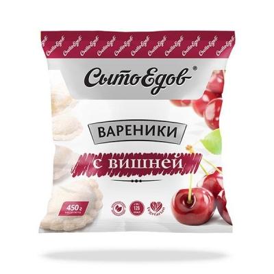 Вареники 'Сытоедов' с вишней замороженные